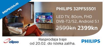 philips 32pfs5501 rasprodaja